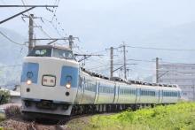 鉄道写真にチャレンジ!-9071M 183系 マリ31