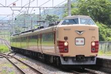 鉄道写真にチャレンジ!-9075M 183系 オオOM103