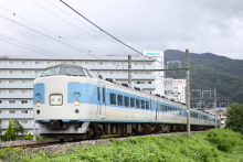 鉄道写真にチャレンジ!-9423M 183系 マリ31