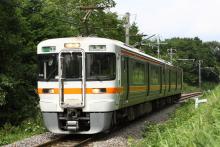 鉄道写真にチャレンジ!-554M 313系 海カキR109