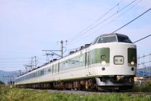 鉄道写真にチャレンジ!-回9438M 183・189系 長ナノN103