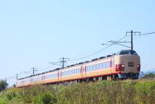 鉄道写真にチャレンジ!-9041M 特急あさま号