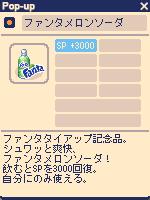 tyoko33.png