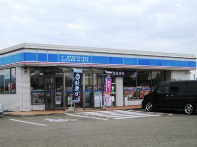 LAWSON②