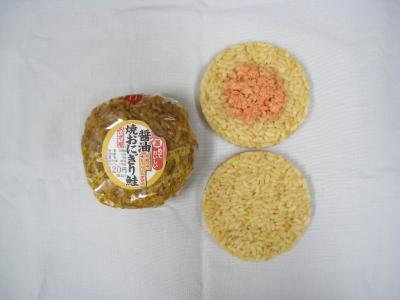 醤油焼おにぎり鮭2010①