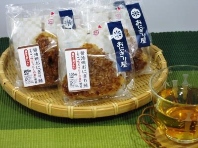醤油焼おにぎり鮭2011