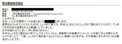 投稿Report2