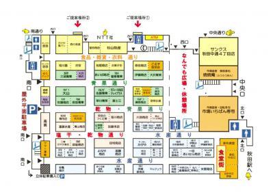 秋田市民市場様平面図