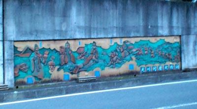 天川村歴史絵図
