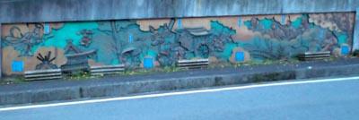 天川村歴史絵図3
