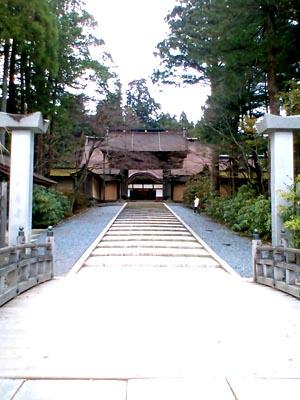 金剛峯寺・正門