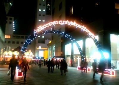 梅田 ドイツクリスマスマーケット