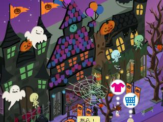 街並みもハロウィン!