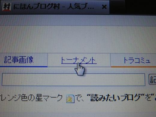 IMG_5471.jpg