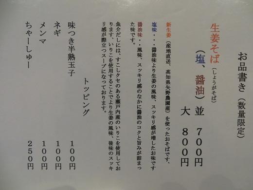 IMG_5478.jpg