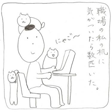 ike_120921nekoki03.jpg