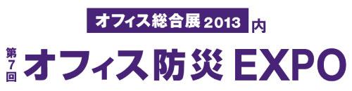 office-banner.jpg
