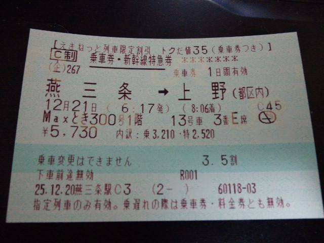 CAI_5131.jpg