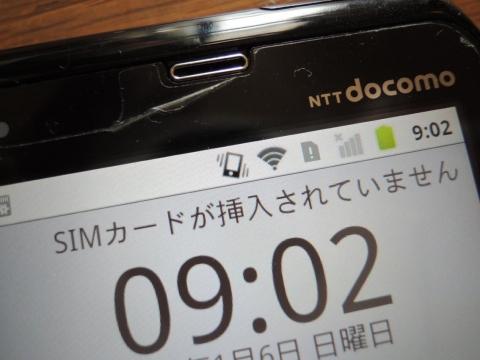 13-11-23-F06.jpg