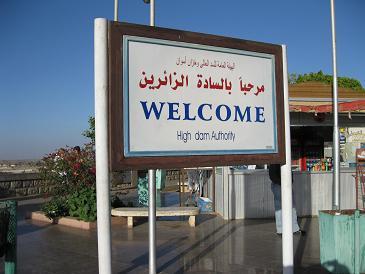 エジプト旅行:アスワンハイダム