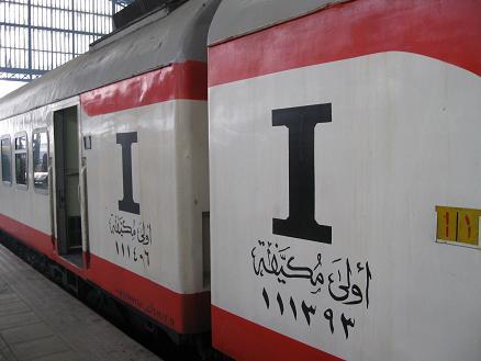 エジプト旅行:カイロ ラムセス駅 特急列車