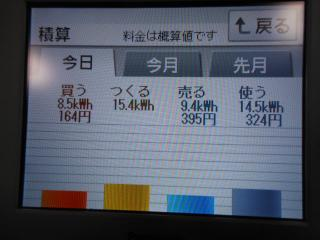 DSCN0804_convert_20130424195550.jpg