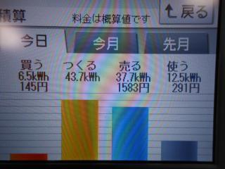 DSCN0806_convert_20130425212132.jpg