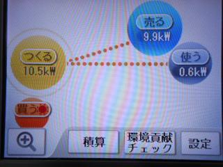 DSCN0866_convert_20130505052425.jpg