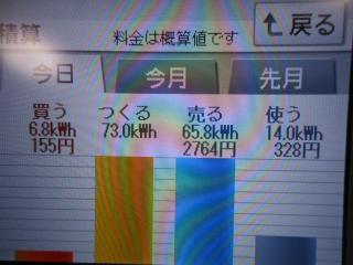 DSCN0880_convert_20130507215502.jpg