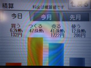 DSCN0903_convert_20130517062130.jpg