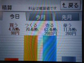 DSCN0907_convert_20130517204908.jpg