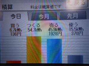 DSCN0991_convert_20130526044629.jpg