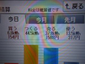 DSCN1000_convert_20130528215548.jpg
