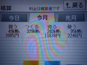 DSCN1020_convert_20130606214819.jpg