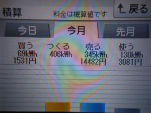 DSCN1025_convert_20130609043848.jpg