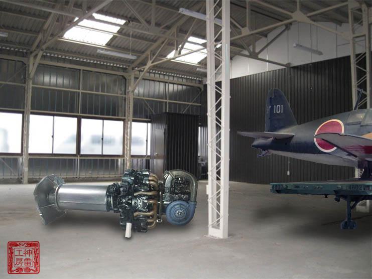 倉庫の震電エンジン
