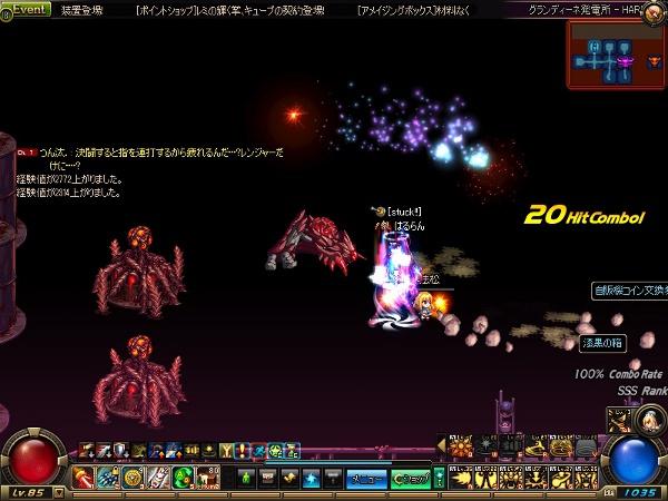 ScreenShot2013_0223_220540678.jpg