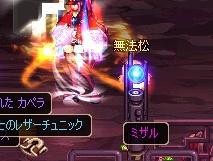 ScreenShot2013_0224_170854289.jpg