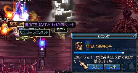 ScreenShot2013_0224_171334540.jpg