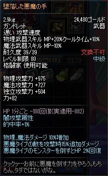 ScreenShot2013_0224_224948476.jpg