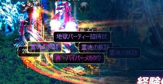 ScreenShot2013_0228_225802985.jpg