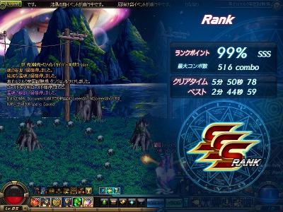 ScreenShot2013_0305_225343014.jpg