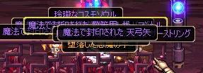 ScreenShot2013_0310_235455353.jpg