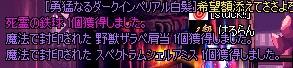 ScreenShot2013_0311_223642658.jpg