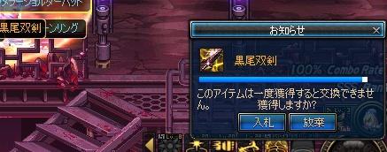 ScreenShot2013_0312_003647967.jpg