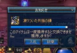 ScreenShot2013_0313_002906256.jpg