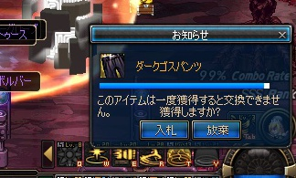 ScreenShot2013_0315_000129050.jpg