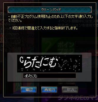 ScreenShot2013_0426_193602826.jpg