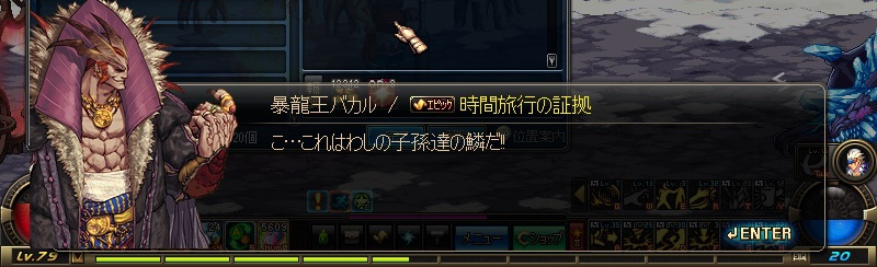 ScreenShot2013_0505_221903954.jpg