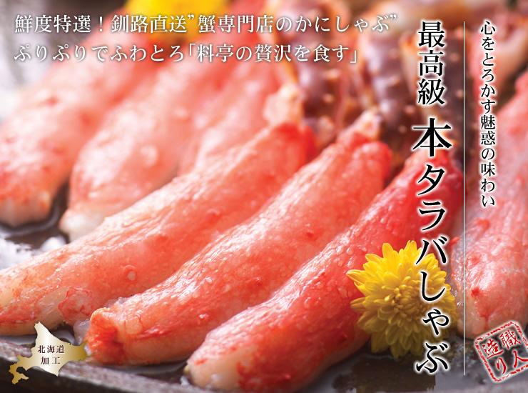 title_dai.jpg
